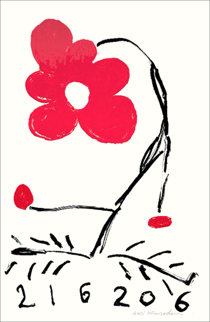 "Aki Kuroda, ""Red Flower V"", estampe"