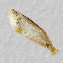 Load image into Gallery viewer, Dried Thada Fish (Raconda)