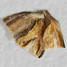 Load image into Gallery viewer, Dried Uluva fish