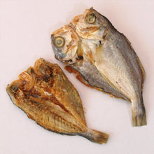Load image into Gallery viewer, Kerala dry fish