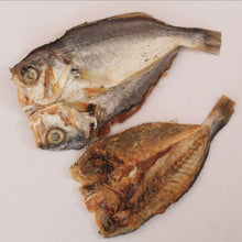 Load image into Gallery viewer, Dried parava fish