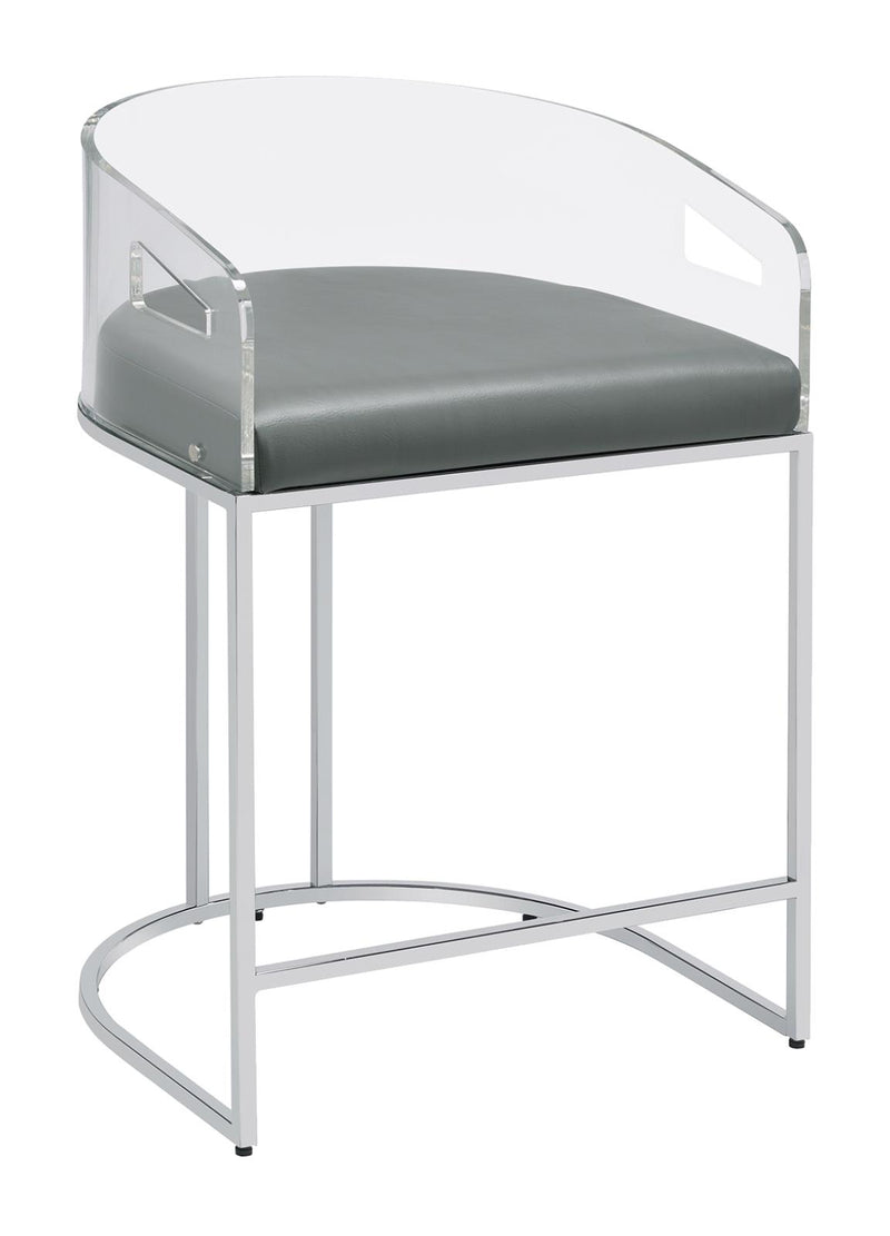 G183405 Counter Height Stool image