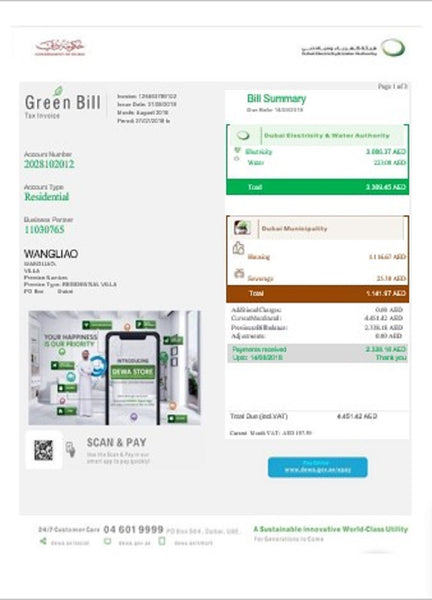 United Arab Emirates Dubai Green utility bill template in word format fully editable (includes free editing)