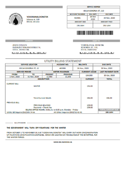 Ukraine Vodokanal Donetsk (Донецькмиськводоканал) utility bill template in word format (modifying included)