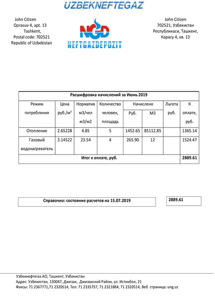 Uzbekistan NeftGaz utility bill template in word (doc) format fully editable (editing from us included)