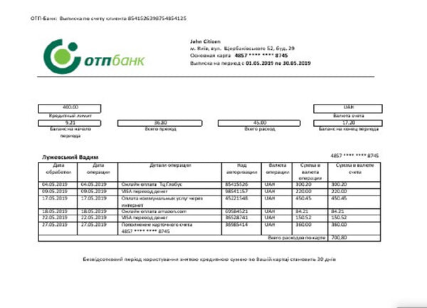 Ukraine OTP bank proof of address statement template in word format, .doc format (free modification)