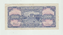 Load image into Gallery viewer, 1944 Central Reserve Bank of China 1000 Yuan Banknote - AHL Serial Code