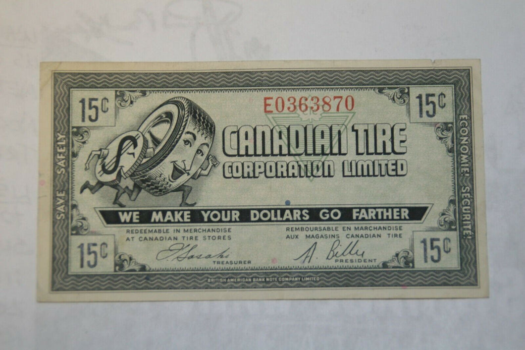 A 1962 Canadian Tire Money 15 Cent Note - VF