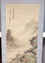 Load image into Gallery viewer, Chinese Watercolour Scroll - Coastal Setting w/ Foliage