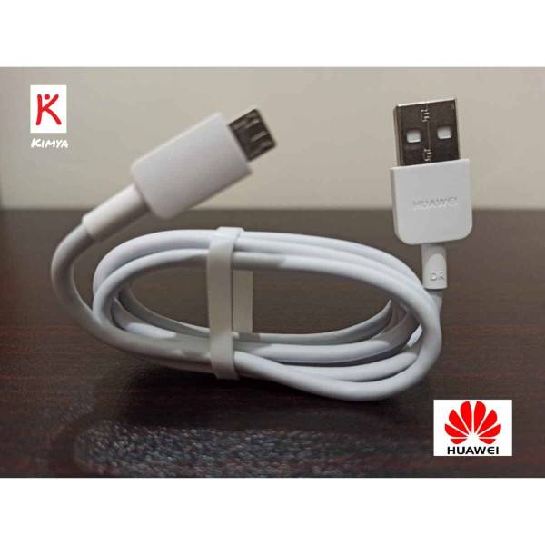 Micro USB Fast Charging Data cable