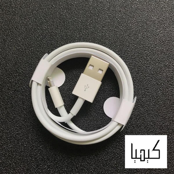 iphone Fast Charging USB Data Cable