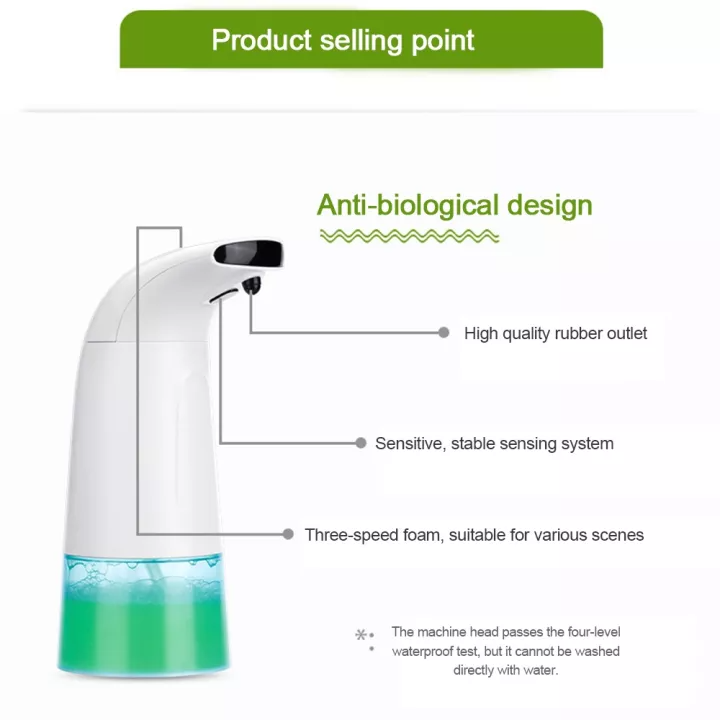 Infrared Sensor Automatic Hand Foam Liquid Soap Dispenser (RECHARGEABLE)