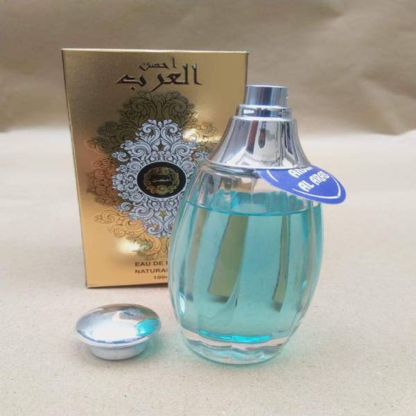 Ahsan Al ARAB Perfume for Men