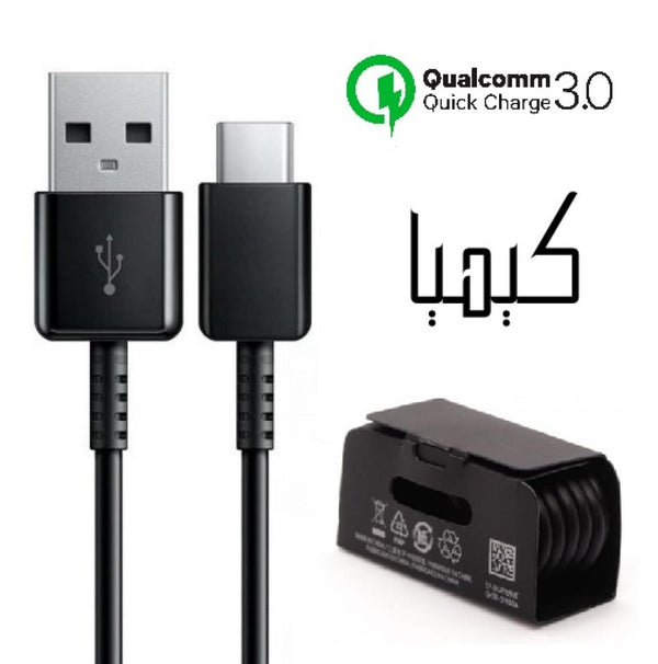 Type C Fast Charging Data cable