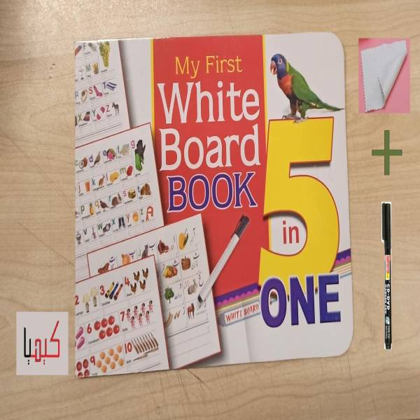 White Board note Book Erasable | Five in One | Free Pen and Duster
