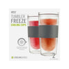 HOST FREEZE Tumbler Cups Set of 2 packaging