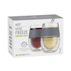 HOST Wine FREEZE Cooling Cups Set of 2 Boxed