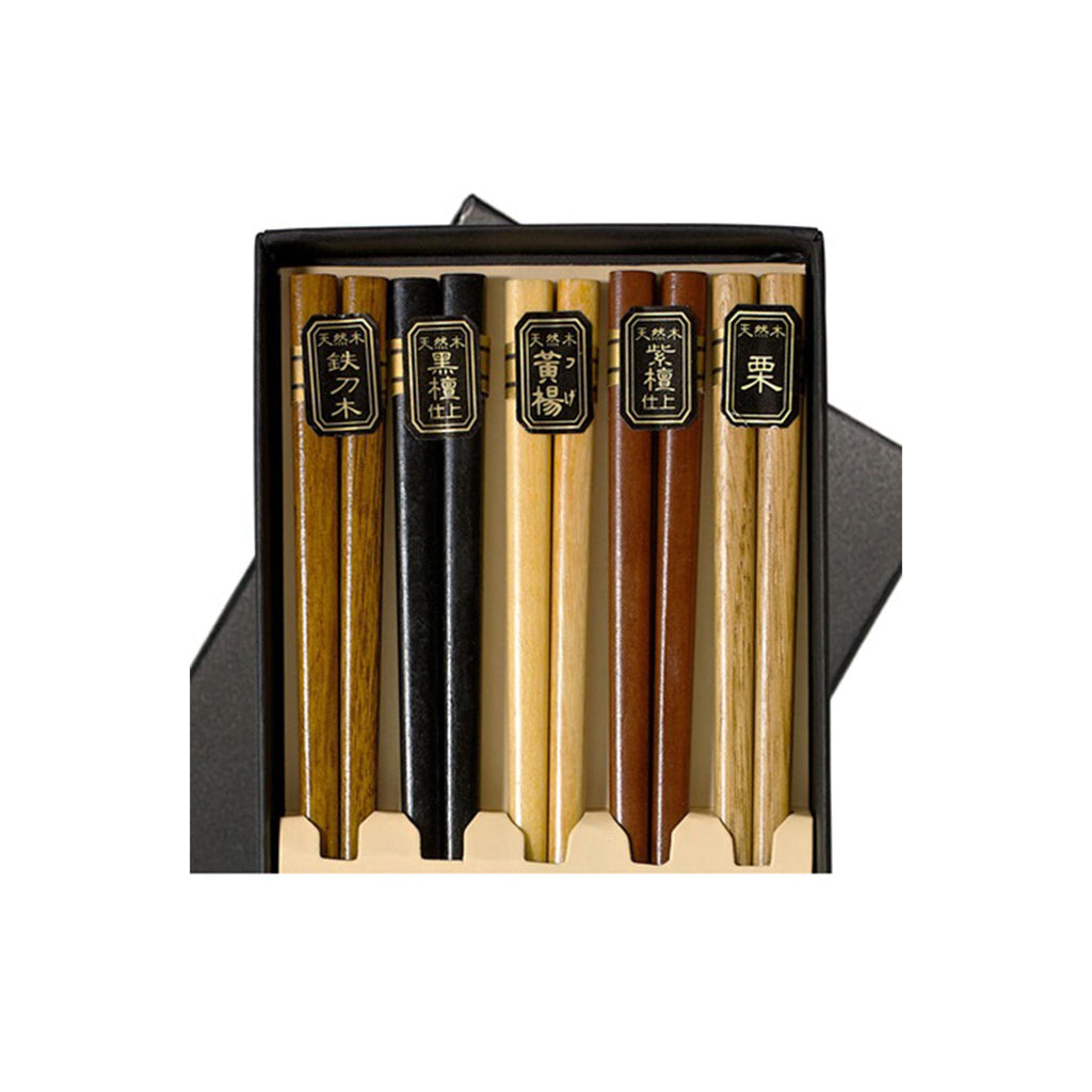 Wooden Chopstick Pairs - Boxed Set of 5