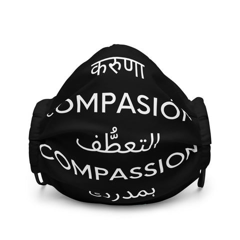 Compassion International - Premium face mask