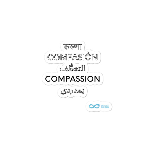 Compassion International - Sticker