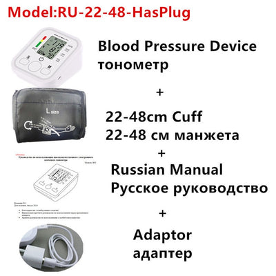 Upper Arm Blood Pressure Monitor