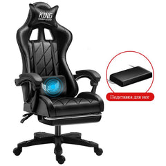 Computer Gaming adjustable height gamert Chair Home office Chair Internet Chair Office chair