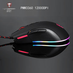 Motospeed V70 PMW3360 Sensor Gaming Mouse 12000DPI 7 Buttons PUBG  RGB LED Backlight Optical Wired Mice Fire Key for FPS Gamer