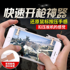 Metal PUBG Game Controller Gamepad Mobile Joystick Trigger Aim Shooting L1 R1 Key Button Joysticks for Ios Iphone Android Phone