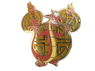 Pins Year of the Tiger Mystery Set Mushu