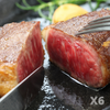 8oz Japanese Wagyu Beef First-Cut New York Strip Steaks