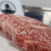 Japanese A5 Wagyu Strip Steak