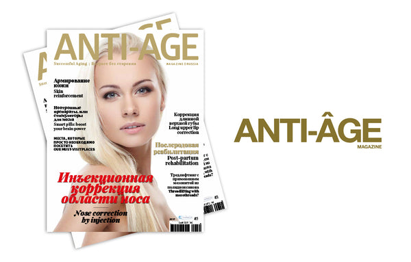 Dermastir Luxury in Anti-Age Magazine Russia
