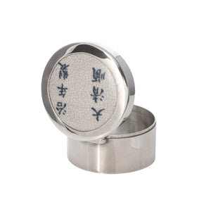 Estate Chinese Porcelain & Sterling Silver Round Box