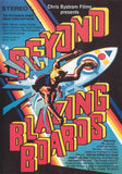 Beyong Blazing Boards