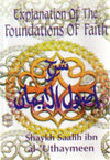 Explanation of Foundations of Faith