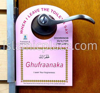 Double-sided Door Knob Dua Sign - Enter and Leave the Toilet