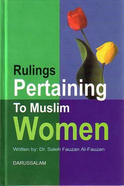 Rulings Pertaining to Muslim Women (Hardback)