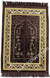 Brown, Tan and Gold Prayer Rug With Garden Mihrab (Big & Tall size)