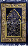 Navy Blue and Gold Vine Mihrab Prayer Rug (Big & Tall size)