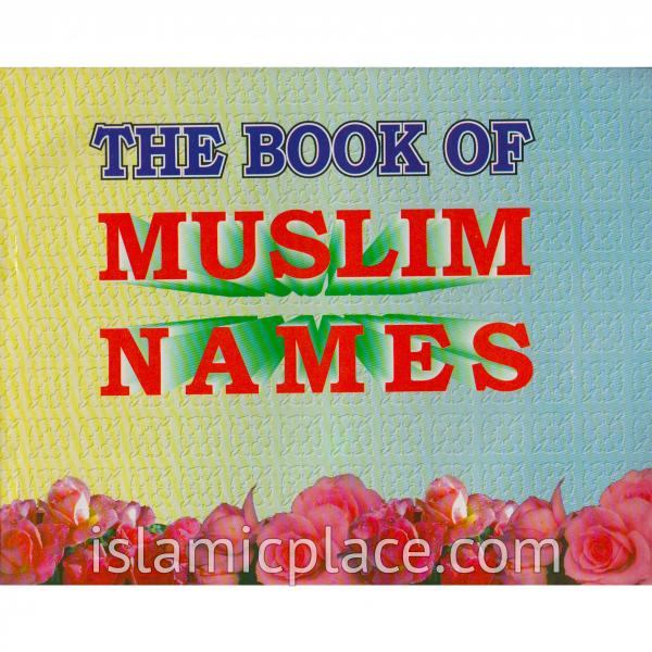 The Book of Muslim Names (large format)