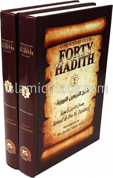 [2 vol set] Commentary on Forty Hadith of Al-Nawawi