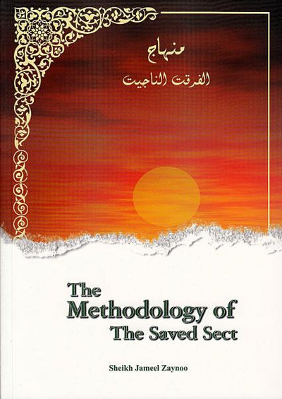 Methodology of The Saved Sect