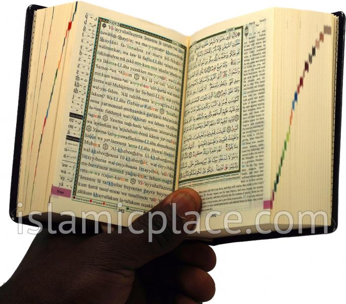 "Arabic: Tajweed Quran Mushaf Madina Uthmani script Arabic, English & Transliteration (approx 3.5"" x 5"") Soft cover"