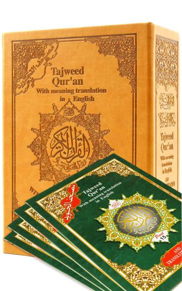 "Arabic: Tajweed Quran Mushaf Madina Uthmani script Arabic, English & Transliteration (approx 3.5"" x 5"") 30 Part set in Leather Box"
