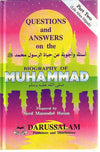 Questions & Answers Muhammad Part Two: Life After Hijrah