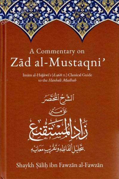 A Commentary on Zad al-Mustaqni' - Imam Al-Hajjawi's Classical Guide to the Hanbali Madhab