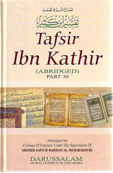Tafsir Ibn Kathir - Part 30th (Abridged) Hardback
