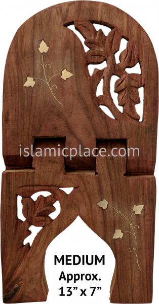 Jameel Design Wooden Carved Quran book holder - Medium Rehal