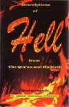 Descriptions of Hell from the Qur'an and Hadeeth