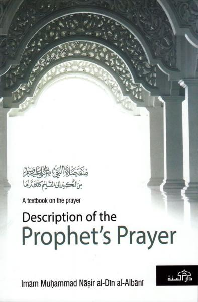 Description of the Prophet's Prayer - A textbook on the prayer